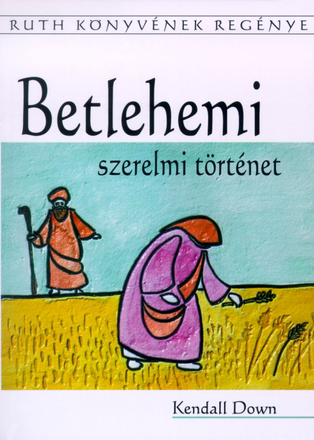 Bethlehemi szerelmi történet